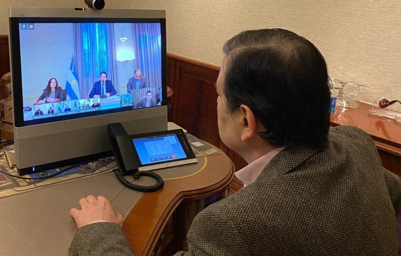 zamora por videoconferencia