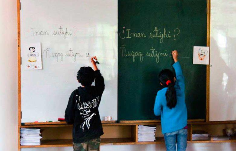 quechua-en-la-escuela-v-810-540