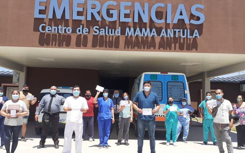 hospital mama antula