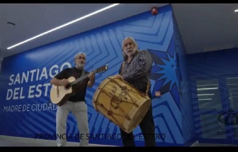 mira-el-video-institucional-del-estadio-unico-que-grabaron-folcloristas-santiaguenos-1