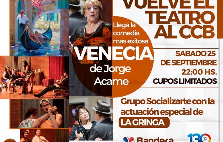teatro-venecia